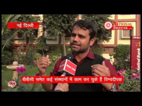 Why Zee News Journalist Vishwadeepak Resigned?