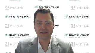 Новая реальность в девелопменте Российский опыт
