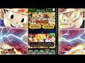 P1 : Giới thiệu - 7 viên ngọc rồng Dragon Ball Z Dokkan Battle