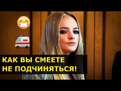 🔥 ЕЛИЗАВЕТА ПЕСКОВА о медицине в России в инстаграм - семья, дочь, Лиза Дмитрия Пескова Навки