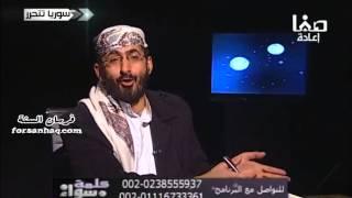 العلاقة بين أهل البيت والصحابة-للشيخ خالد الوصابي