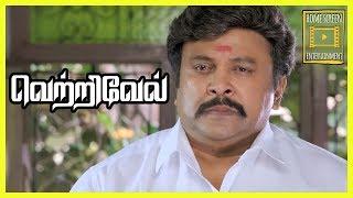 Vetrivel Tamil Movie | scenes 12