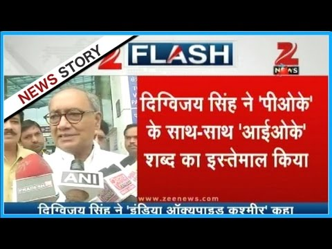Digvijay Singh gives a controversial statement on the Kashmir