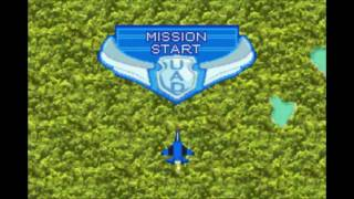 Ace Combat Advance (Emulated) - M01: Checkpoints