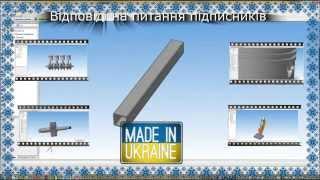 Компас 3D уроки - сборка двух профильных труб (ответ подпичсику группы)