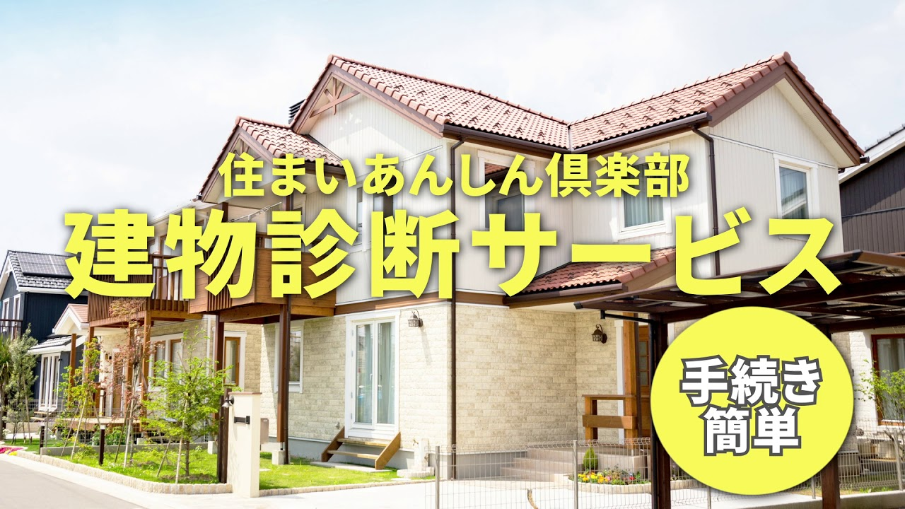 【制作実績】サービス広告動画(アニメーション)