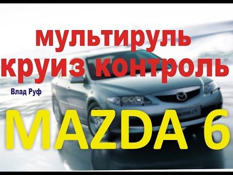 – Продам Мазда 6 2016 : 28000$, Краматорск