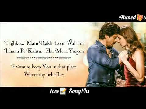 Tujhko Main Rakh Lu 2017 Song