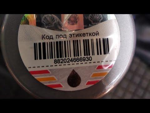 Проверка масла SHELL на подлинность и звонок в Shell. Проверка на машинке трения.  #shell#масло#тест