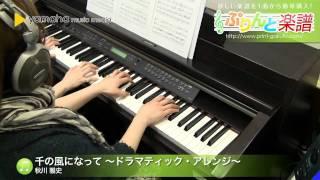 使用した楽譜はコチラ http://www.print-gakufu.com/score/detail/74409...