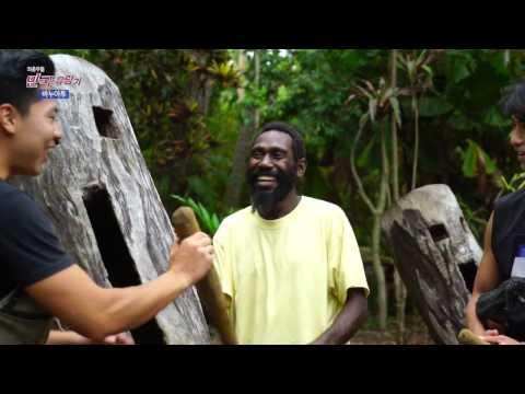 Busan MBC 'Travel Backpackers' in New Caledonia & Vanuatu 6-1