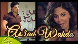 Elissa - As3ad Wahda [Oriental] / أسعد واحدة - اليسا (عزف أورغ شرقي)ـ