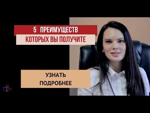 Регистрация фирм в Литве. Услуги Ismira Group