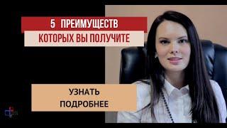 Регистрация фирм в Литве. Услуги Ismira Group(, 2018-03-20T19:58:58.000Z)