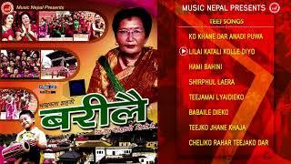 Chandarakala Shah Teej Jukebox    Music Nepal