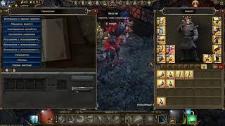 Drakensang Online   Crafting Gold Stats