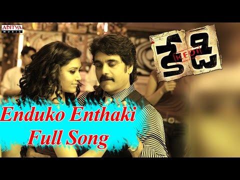 Enduko Enthaki Full Song|| Kedi Telugu Movie || Nagarjuna, Mamata Mohandas