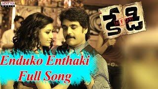 Enduko Enthaki Full Song|| Kedi Telugu Movie || Nagarjuna, Mamata Mohandas