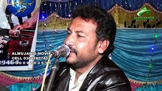 Sehra Song Saraiki Singer Asad Esakhelvi Video download 2017