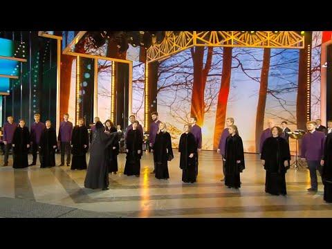Всего-то навсего — Праздничный хор Свято-Елисаветинского монастыря