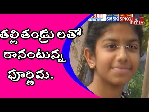 New Twist in Poornima Sai Missing Case | Not Interested to Return to Home  | HMTV