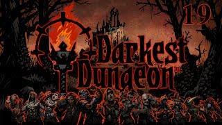 Прохождение Darkest Dungeon - Часть 19: победа над промокшим экипажем!