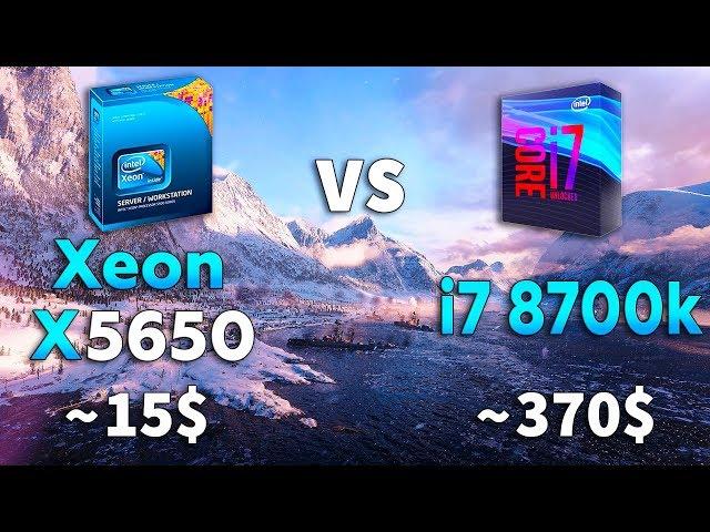 Xeon X5650 vs i7 8700k Test in 11 Games