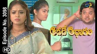 Aadade Aadharam  19th June 2019   Full Episode No 3098   ETV Telugu