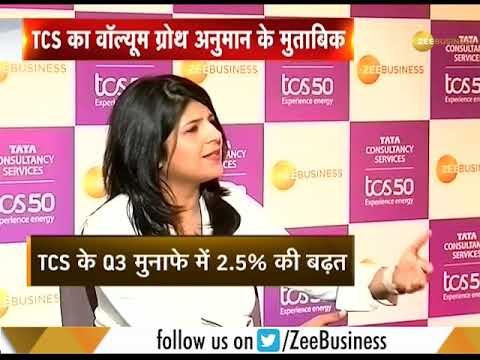 Zee Business Exclusive conversation with TCS management