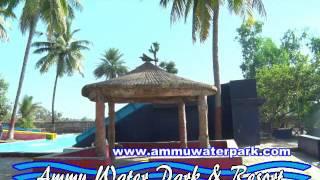 ammu water park resort