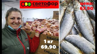 Продуктовые НОВИНКИ МАРТА в СВЕТОФОРЕ СЭКОНОМИЛА ДЕНЕЖКИ