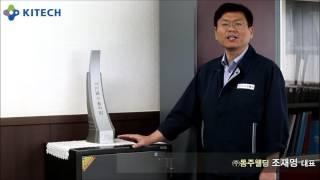 [한국생산기술연구원]동남지역본부 에너지플랜트그룹과 (주…