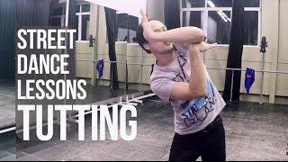 УРОКИ НАСТОЯЩЕГО УЛИЧНОГО ТАНЦА: зрелищная связка  tutting (dance videos)