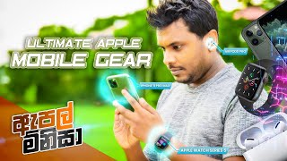 Ultimate Apple iPhone Mobile Gear