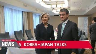 S. Korea, Japan vow close coordination on N. Korea