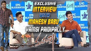 Maharshi Team Exclusive Interview With ABN | Mahesh Babu | Vamsi Paidipally | ABN Entertainment
