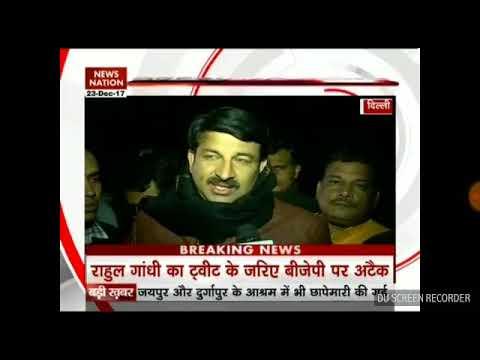 Reality check of Delhi's night shelter by BJP MP manoj tiwari