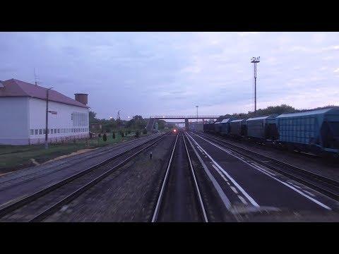 Прибытие на станцию Узловая