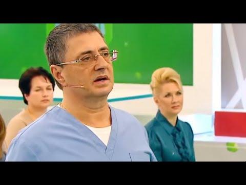 Доктор Мясников: Можно ли полностью вылечить гепатит? - YouTube