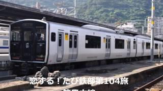 オープニング> ・東武、東京メトロの車両、東急の元住吉で並ぶ ・久留...