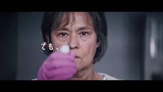 『ブリット=マリーの幸せなひとりだち』本編映像