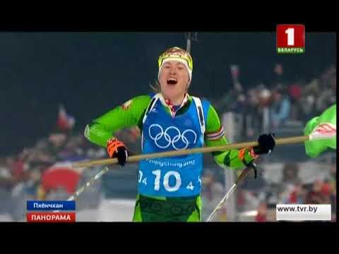 Подробности победной биатлонной гонки в Пхенчхане
