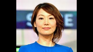 巨人から広島に電撃移籍した長野久義外野手(34)の妻で、テレビ朝日...
