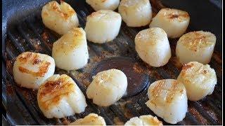 Как приготовить морской гребешок? Сочный и очень нежный вкус, лёгкий рецепт!