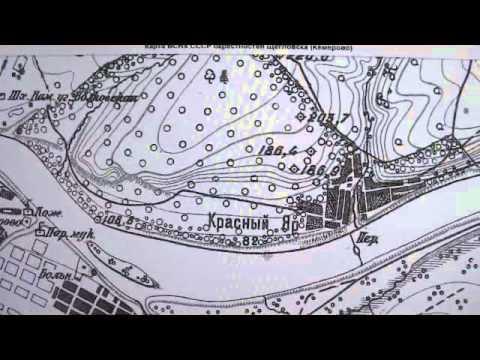 Обзор старых карт для копа - легко найти старую деревню !