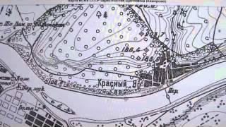 Обзор старых карт для копа - легко найти старую деревню !(, 2015-10-02T14:23:54.000Z)