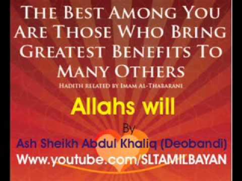 Tamil Bayan Abdul Khaliq (Dewband) Allah Will