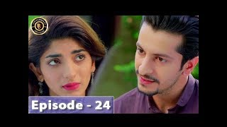 Aangan Episode 24 - Top Pakistani Drama