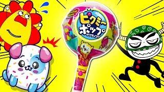 【ついに日本上陸】ピクミーポップサプライズ!8話♪♪ 超超超大量開封!...