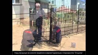 Монтаж ковано-деревянных ограждений - ОлШе(, 2011-11-03T10:22:10.000Z)